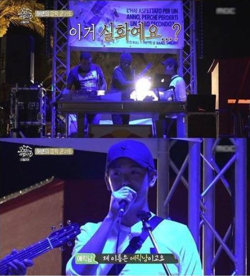 95 1 - '복덩이 에릭남'이 예능에서 보여준 막내 활약기
