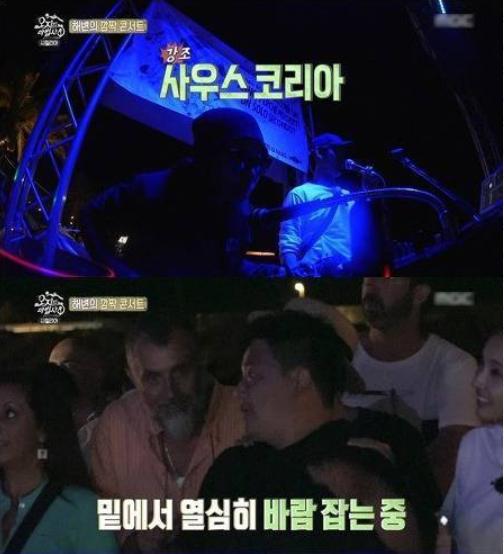 96 1 - '복덩이 에릭남'이 예능에서 보여준 막내 활약기