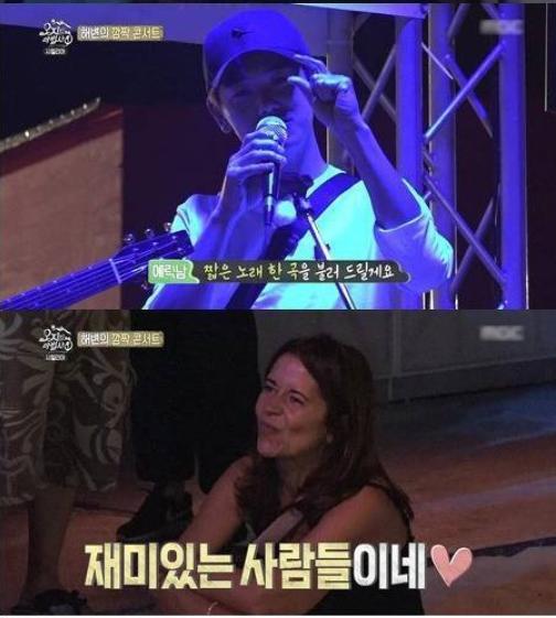 97 1 - '복덩이 에릭남'이 예능에서 보여준 막내 활약기