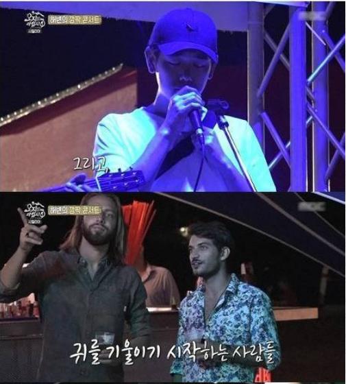 98 1 - '복덩이 에릭남'이 예능에서 보여준 막내 활약기