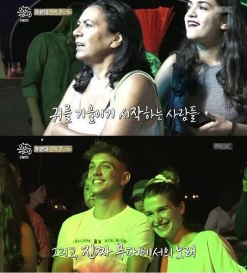 99 2 - '복덩이 에릭남'이 예능에서 보여준 막내 활약기