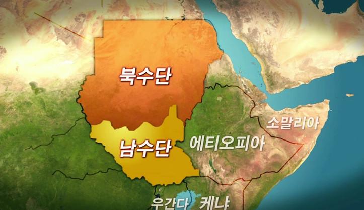 a1 5 - 최초로 아프리카 교과서에 실린 유일한 '한국인'