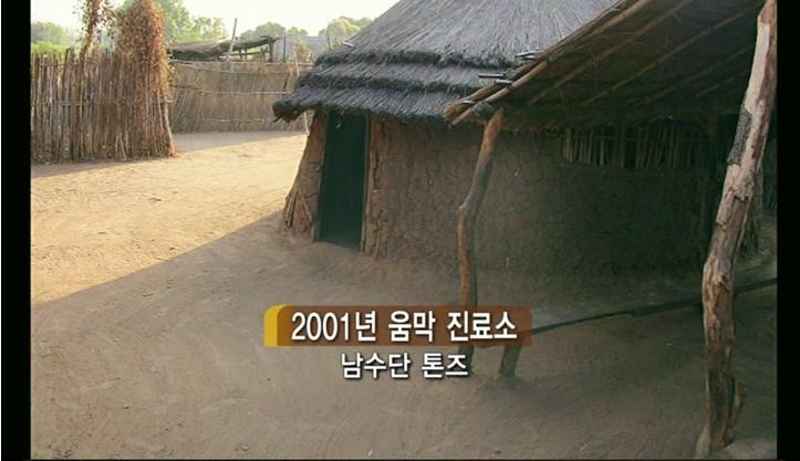 a4 5 - 최초로 아프리카 교과서에 실린 유일한 '한국인'