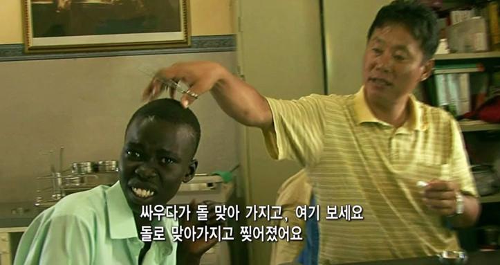 a5 3 - 최초로 아프리카 교과서에 실린 유일한 '한국인'