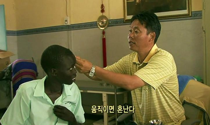 a6 2 - 최초로 아프리카 교과서에 실린 유일한 '한국인'