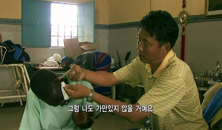 a7 2 - 최초로 아프리카 교과서에 실린 유일한 '한국인'