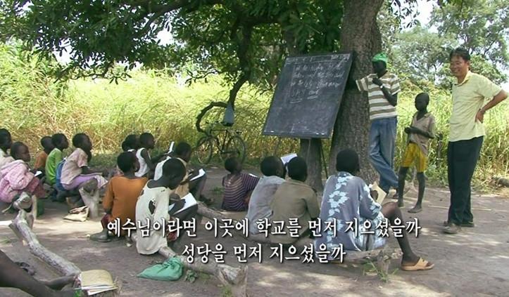 a9992 - 최초로 아프리카 교과서에 실린 유일한 '한국인'