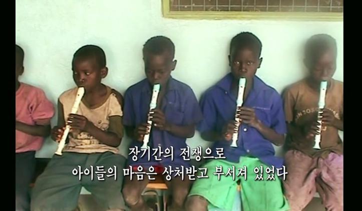 a9994 - 최초로 아프리카 교과서에 실린 유일한 '한국인'