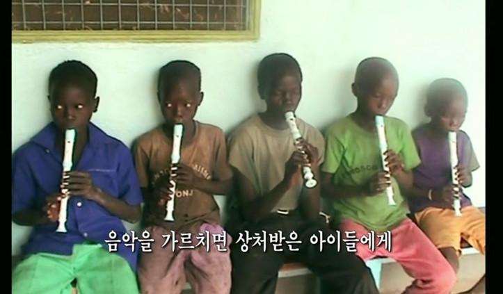 a9995 - 최초로 아프리카 교과서에 실린 유일한 '한국인'