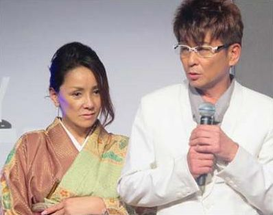 青地公美 哀川翔에 대한 이미지 검색결과