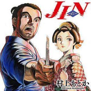 b101230 320 300x300 - 「JIN-仁-」の続編は作られるのか?人気ドラマの続編戦略は難しい…