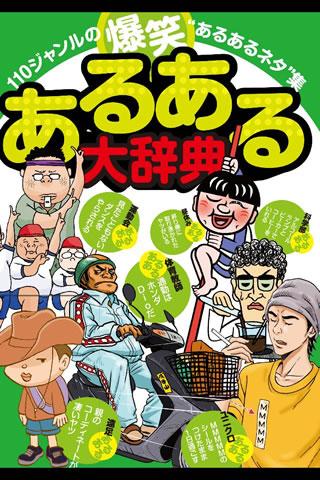 bakusyoaruaru01