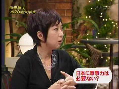 biographies yuzuki muroi activist  - 経歴様々な室井佑月は今は活動家?