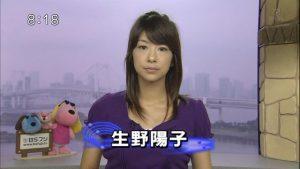 bs20080915s 1d21e 300x169 - 生野アナが夕方のニュースを降板!次はどの枠にいくの?