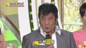 dfc5504a 300x168 - 物議を醸したワンシーン…24時間テレビで小林旭の取った態度が最悪!