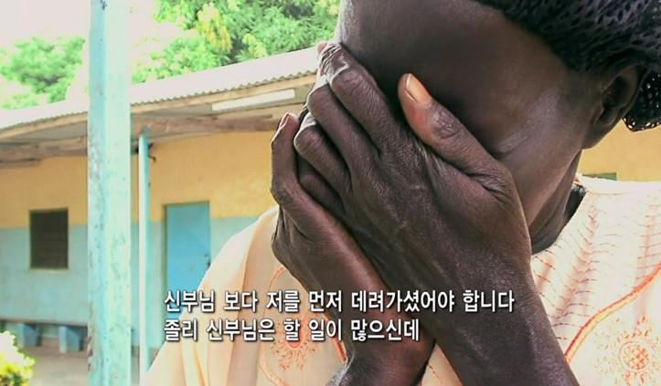 e3 1 - 최초로 아프리카 교과서에 실린 유일한 '한국인'