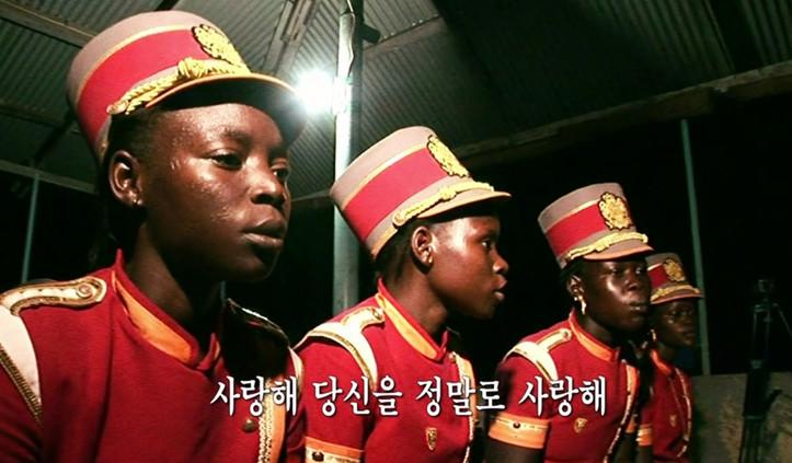 e4 1 - 최초로 아프리카 교과서에 실린 유일한 '한국인'