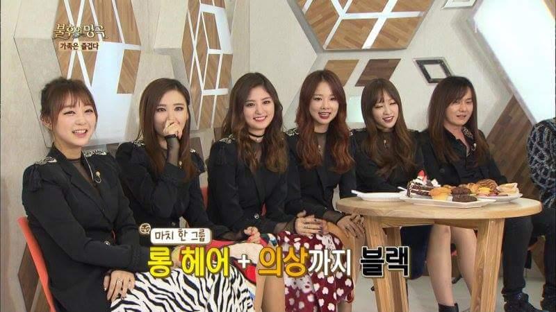 KBS '불후의 명곡'
