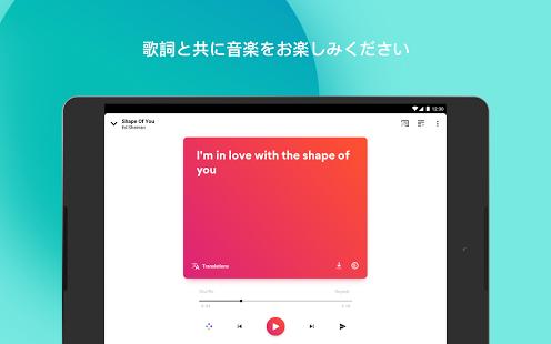 音楽アプリ 一部有料에 대한 이미지 검색결과