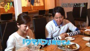 fujitv20140510s ca23a 300x169 - 生野アナが夕方のニュースを降板!次はどの枠にいくの?