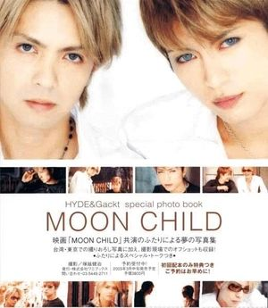 Image result for ガクトとハイド MOONCHILD