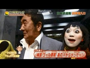 hqdefault 13 300x225 - 物議を醸したワンシーン…24時間テレビで小林旭の取った態度が最悪!
