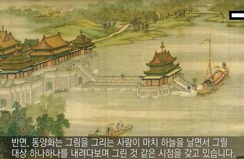 img 5a5591b27ff51 - 동양인과 서양인의 놀라운 시각 차이