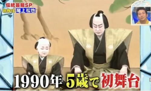 img 5a55b38e61d01 - 最近の歌舞伎界がスゴ過ぎる⁉『歌舞伎役者』まとめ