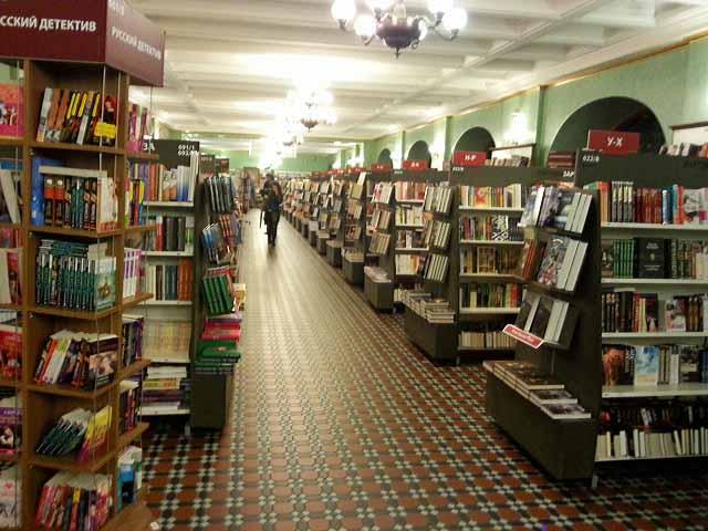 img 5a568a5732a2e - 旅行時不喜歡上山下海? 12間必訪世界最大文青書店讓你流連忘返