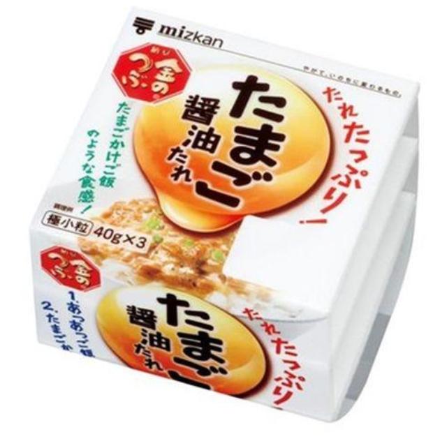 img 5a57079b162d9 - 人気の納豆はどれ?栄養満点スーパーフード