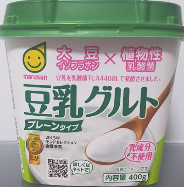 img 5a585d6493911 - 豆乳ヨーグルトって何?驚きの効果とメリット