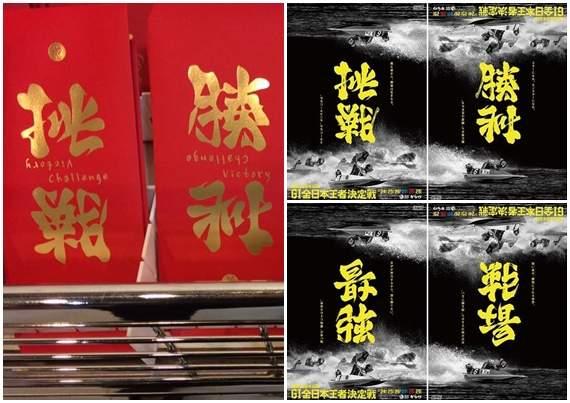 img 5a5995472ceb2 - 日本反轉字被台灣業者「抄好抄滿」未經授權盜用被批:丟臉