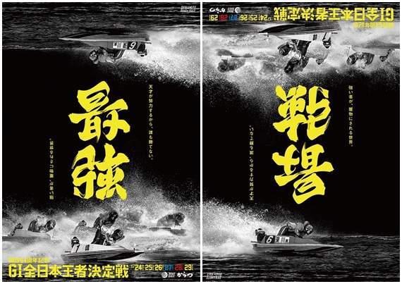 img 5a59956cc6100 - 日本反轉字被台灣業者「抄好抄滿」未經授權盜用被批:丟臉