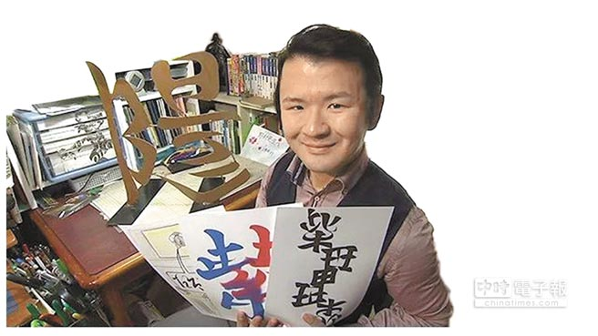 img 5a5a56de8f5ff - 日本反轉字被台灣業者「抄好抄滿」未經授權盜用被批:丟臉