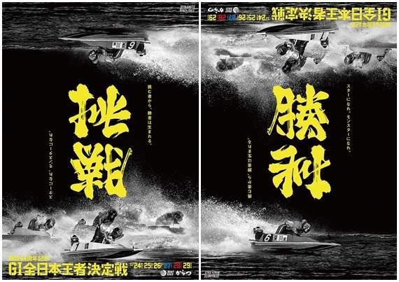 img 5a5a58356801b - 日本反轉字被台灣業者「抄好抄滿」未經授權盜用被批:丟臉