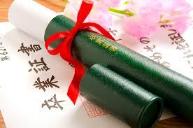 img 5a5aeb6326f6a - お祝いのための卒業に贈る言葉特集!贈って喜ばれる4名言集