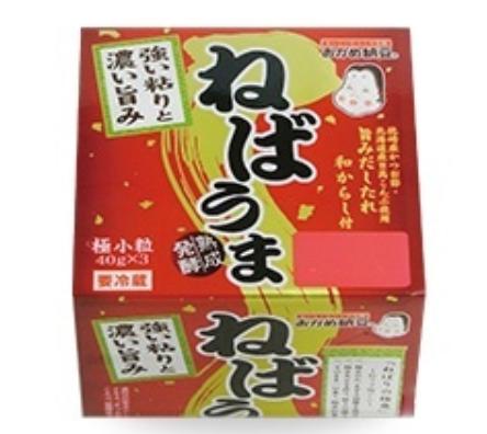 img 5a5b077923116 - 【2017年最新版】美味しい納豆ランキングトップ5【健康に良い】