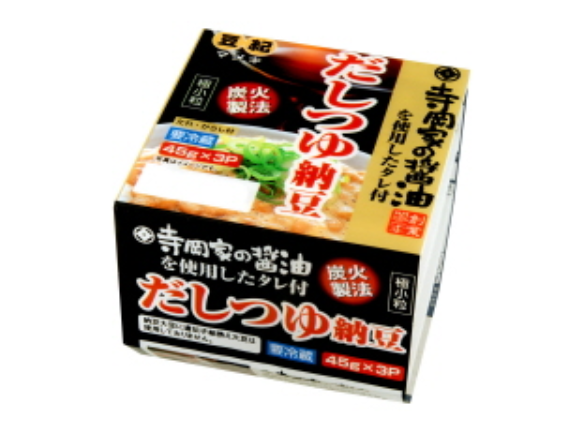 img 5a5b0799cf748 - 【2017年最新版】美味しい納豆ランキングトップ5【健康に良い】