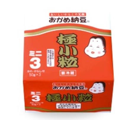 img 5a5b07bb0c327 - 【2017年最新版】美味しい納豆ランキングトップ5【健康に良い】
