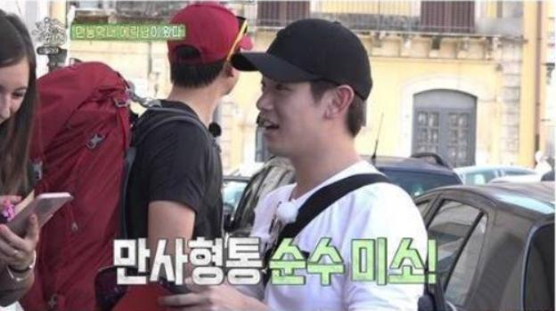 img 5a6d6a0949e60 - '복덩이 에릭남'이 예능에서 보여준 막내 활약기