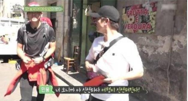 img 5a6d6adbd24f0 - '복덩이 에릭남'이 예능에서 보여준 막내 활약기