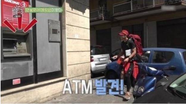img 5a6d6b169270d - '복덩이 에릭남'이 예능에서 보여준 막내 활약기