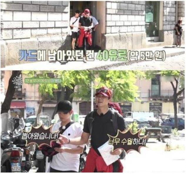 img 5a6d6bd0314aa - '복덩이 에릭남'이 예능에서 보여준 막내 활약기