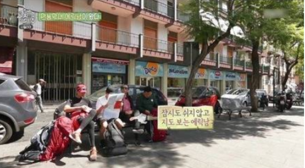 img 5a6d6cbb3a3e1 - '복덩이 에릭남'이 예능에서 보여준 막내 활약기