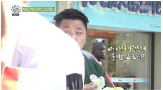 img 5a6d6d340e010 - '복덩이 에릭남'이 예능에서 보여준 막내 활약기