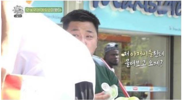 img 5a6d6d8784ac6 - '복덩이 에릭남'이 예능에서 보여준 막내 활약기