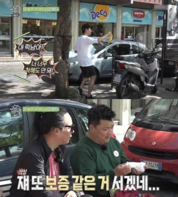 img 5a6d6ddd2b996 - '복덩이 에릭남'이 예능에서 보여준 막내 활약기