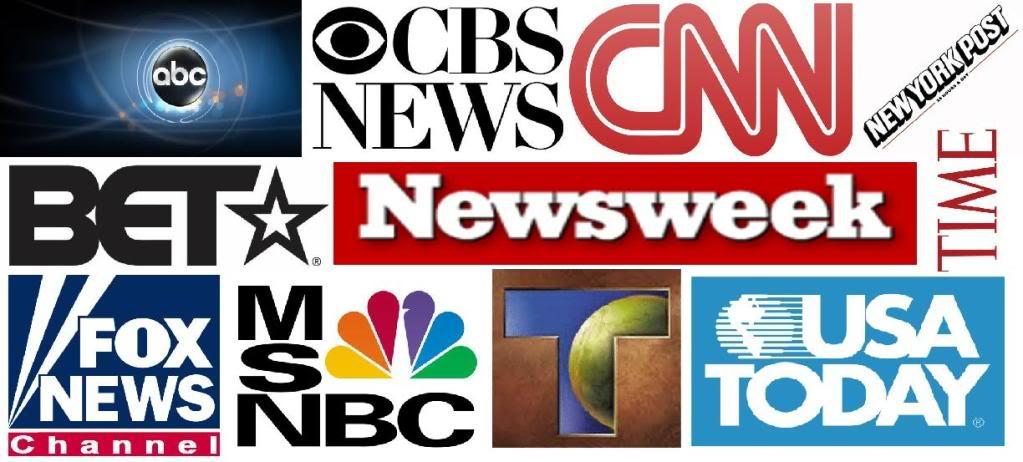 newsimage - 各新聞のインターネットサイトで見られる速報ニュースは誤報も多い!?