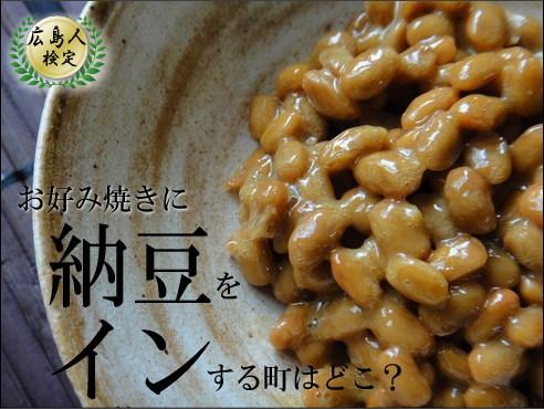 okonominato - 「発掘!あるある大辞典」でねつ造が!やらせって本当?