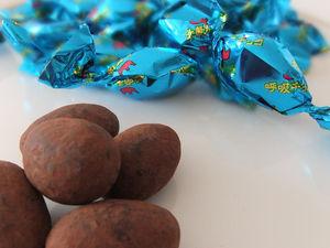 呼吸チョコ에 대한 이미지 검색결과